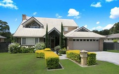 23 Tipperary Drive, Ashtonfield NSW
