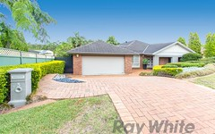 3 Beech Close, Garden Suburb NSW