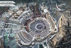 #مكة_الان (Toyota Saudi Arabia) Tags: haram makkah منظر رمضان مكة كعبة ليلة القدر جوي