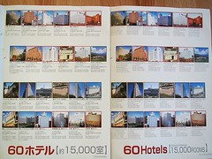 Tokyu Hotels Information_2003_3 (World Travel Library) Tags: world 2003 trip travel vacation house tourism japan guests ads photography photo holidays gallery image photos library galeria picture center collection photograph papers online hotels guide collectible collectors brochure catalogue documents collezione tokyu coleccin sammlung touristik prospekt  dokument katalog nipponkoku assortimento recueil touristische worldtravellib