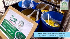 (Alsham Humanitarian Reconstruction Foundation) Tags: food rice dar foundation east syria gota rise ramadan humanitarian kalem reconstruction        alsham    ghota       kalemder  alcham