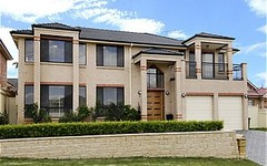 42 Connaught Circuit, Kellyville NSW
