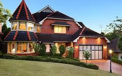 4 Cannan Close, Cherrybrook NSW