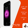 مزاد علي جوال Apple Iphone 6 16GB (mzadsa) Tags: 6 apple iphone علي للبيع ابل 16gb ايفون مزاد ايفون6