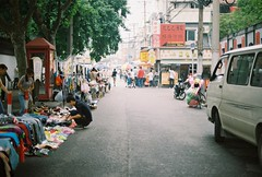 "(Shane Yeh) Tags: street color film 50mm shanghai kodak f14 nikonf3 ""shanghai confucioustemple"""