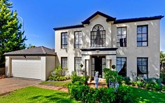 18 William Mannix Avenue, Currans Hill NSW