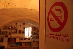 ممنوع (ǧinn) Tags: chiuso segnale stanza fumare divieto sfocato vietato
