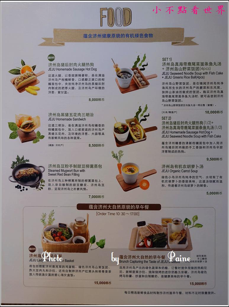 濟州島innisfree館 綠茶博物館 (23).JPG