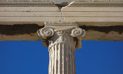 East porch column capital, the Erechtheion