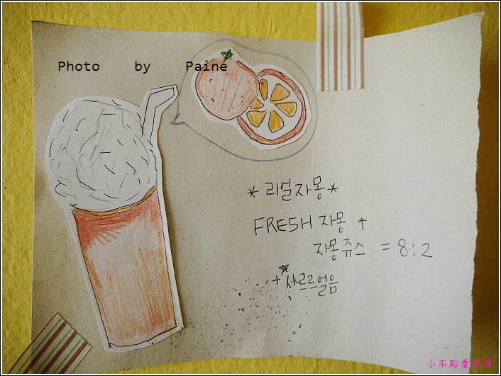 弘大oursblanc (42).jpg