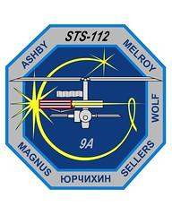 STS-112 (NASA on The Commons) Tags: 2002 spaceshuttle iss missionpatch internationalspacestation october18 october7 pierssellers sts112 davidwolf pamelamelroy sandramagnus fyodoryurchikhin jeffreyashby
