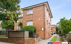 Unit 2/59 Wardell Road, Lewisham NSW