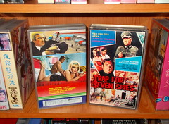 "Seoul Korea rare vintage VHS videotapes featuring imitation James Bonds - ""Lucky Se7en?"" (moreska) Tags: mystery vintage advertising james marketing italian graphics asia coverart mary culture korea pop oldschool retro drivein nostalgia exploitation seoul mission bond 1960s analogue hobbies bloody fonts spying rare collectibles 007 rok videotapes vhs hangul intrigue 077 imitations massmedia suspence bpictures cinephiles trapforsevenspies"