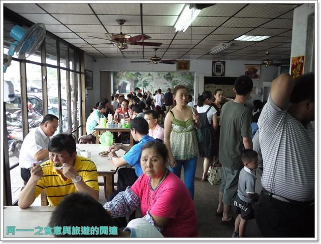 苗栗三義旅遊美食小吃伴手禮金榜麵館凱莉西點紫酥梅餅image007