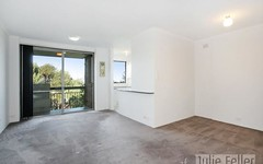 1/4 Kalemajere Drive, Suffolk Park NSW