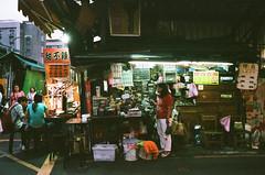 Taipei City... ... Love Taiwan. (KEVIN is listening Begin......) Tags: ltm film taiwan konica uc limitededition 1000 koni l39 madeinjapan hexanon konishiroku uchexanon konicarangefinder  konica352 konicauchexanon konciarf