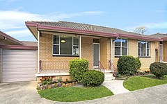 2/79-83 St Georges Road, Bexley NSW