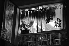 IMG_2582 (Hawkeye39) Tags: blackandwhite monochrome japan tokyo streetphotography photojournalism streetphotographer hawkeye39
