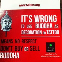 โปรดเถอะ ช่วยหยุดยั้งการลบหลู่พระพุทธเจ้า www.5000s.org