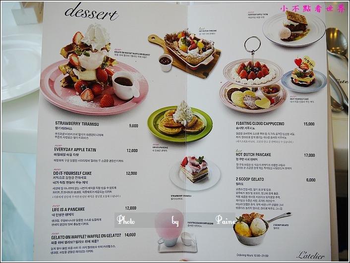 漢江鎮站passion 5甜點店 (40).JPG