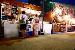 yatai style (troutfactory) Tags: summer festival japan digital yukata  osaka kansai umeda foodstall  yatai     ricohgrd2  umedayukatamatsuri