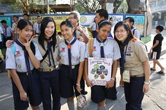 php scout photo 20