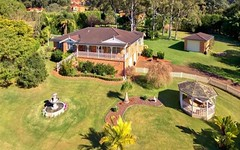 4 Bangalow Close, Tumbi Umbi NSW