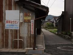 Kameoka#1 (tetsuo5) Tags: kameoka マルフク explored 亀岡市 解体はウエノ gxvario1235mmf28 dmcg6 突抜町 tsukinukecho