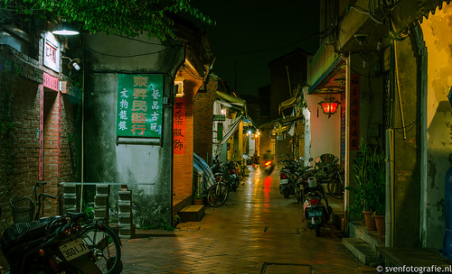 Butou Street