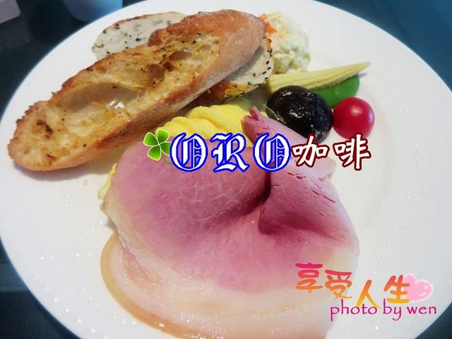 《早午餐》台南南區。ORO咖啡~早午餐創始店,依舊䇄立不搖