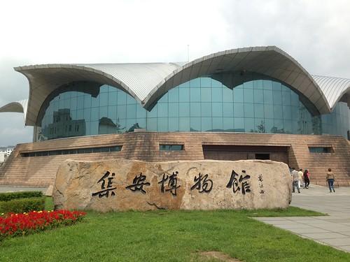 高句麗文物展示中心