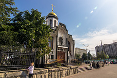 | An Unknown Name Church (Explored 2014.08.28) (Owen Wong (Thanks for all the comments and favs)) Tags: building church architecture russia moscow