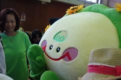 DSC07694 () Tags: mascots