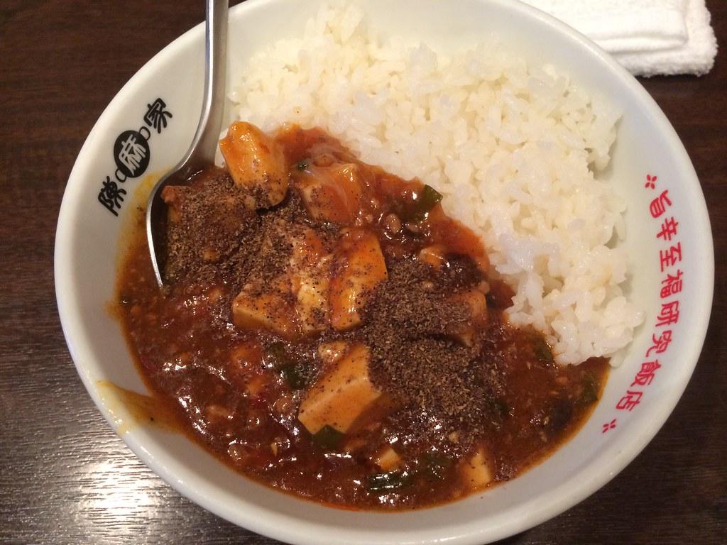 日本橋焼餃子 陳麻飯(ハーフ)花椒大盛り