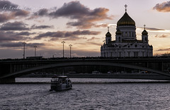 Big Stone Bridge and Christ the Savior Cathedral (Lyutik966) Tags: bigstonebridge christthesaviorcathedral moscow cityscape moscowriver city architecture orthodoxy dome cross ship sky sunset
