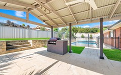 22 PACKENHAM PLACE, Mount Annan NSW