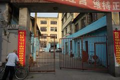 DSC07105Lm28f8 (Tsaileo53223) Tags: shanghai 28mm  f28 ver3 leitz elmaritm a7r 1933