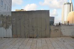 Haifa Streets (56) (Chasing Ghosts LDN / MELB) Tags: streetart photography israel screen warehouse printing ghosttown ghosts haifa shiz chasing keos chased gingie chasingghosts brokenfingaz chasinghosts haifagraff haifagraffiti thewarehousehaifa