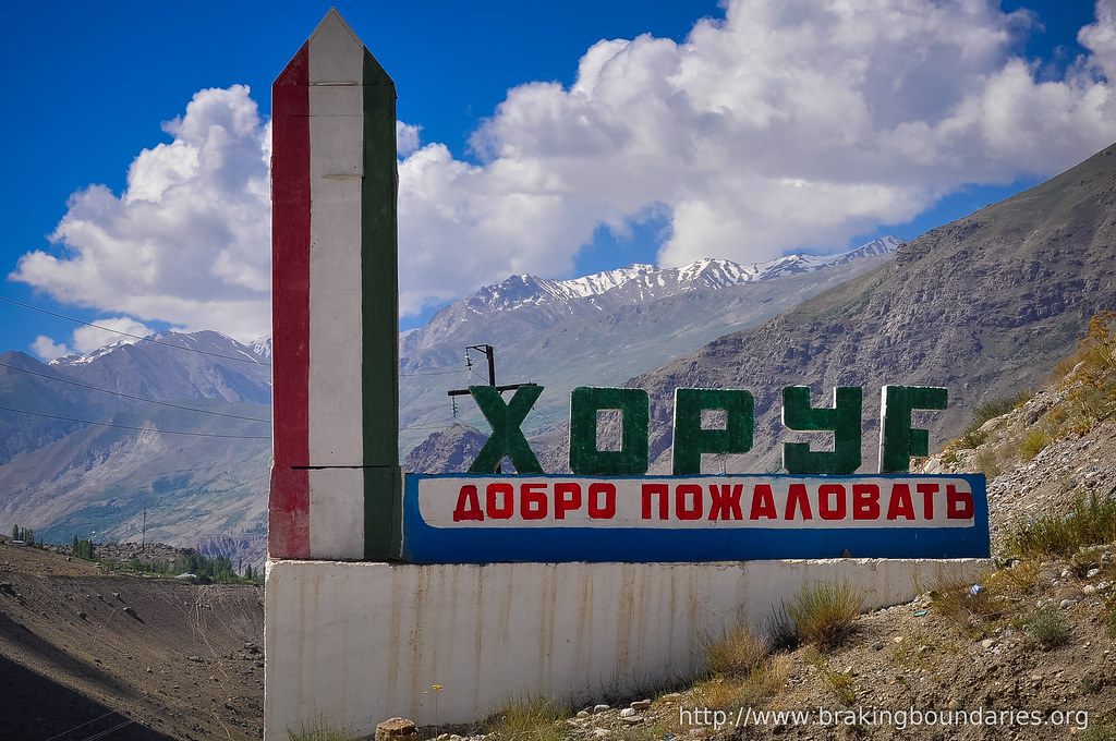 Khorog to Murgab