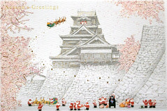 Kumamon & Santa in Japan / Christmas Card (kawaii_fabric_and_paper) Tags: santa christmas flowers cute japan card kawaii greeting kumamon