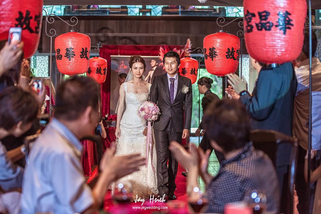 婚攝,台北,晶華,婚禮紀錄,婚攝阿杰,A-JAY,婚攝A-Jay,JULIA,婚攝晶華-099