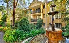 H4/6 Schofield Place, Menai NSW