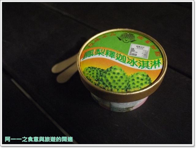 台東旅遊景點夜訪小野柳釋迦冰淇淋image030