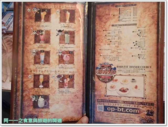 日本東京台場美食海賊王航海王baratie香吉士海上餐廳image022