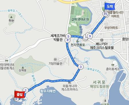 濟州島 偶來7小路 - 獨立3.jpg