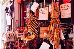 Shibuya (stuckinseoul) Tags: world travel beautiful japan lens geotagged photography tokyo photo cool interesting forsale image quality background gorgeous stock shibuya photojournalism photograph stunning  fabulous stockphoto photojournalist  highquality   stuckinseoul fujifilmx100s