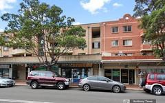 7/26 Henley Road, Homebush West NSW
