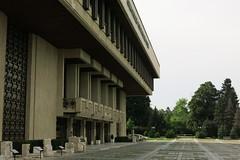 Sofia - National Historical Museum (lyura183) Tags: museum sofia bulgaria residence boyana     todorzhivkov