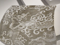 Asian Garment (shaire productions) Tags: asian photo asia pattern image traditional picture textile fabric photograph oriental apparel imagery