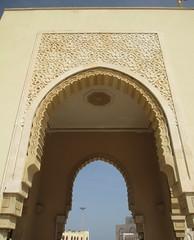 Hassan II Mosque Library Detail (Casablanca, Morocco) (courthouselover) Tags: morocco maroc casablanca mosques المغرب almaghrib الدارالبيضاء grandcasablanca régiondugrandcasablanca grandcasablancaregion
